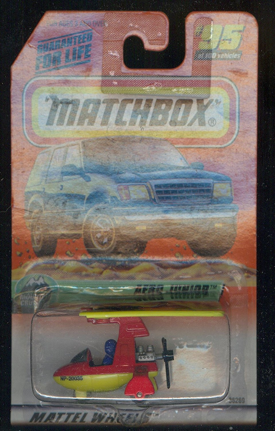 1998-95 of 100 Aero Junior Mountain Cruisers 1:64 Scale, Matchbox 1998-95 of 100 Aero... by