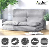 AUCHEN Folding Floor Sofa | Adjustable Floor Couch and Sofa for Living Room and Bedroom, Foldable with 5 Reclining Position (Gray)