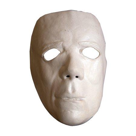 Trick Or Treat Studios Halloween II Deluxe Mask - Child Size Halloween Costume Mask