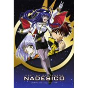 Martian Successor Nadesico: The Complete Collection (DVD)