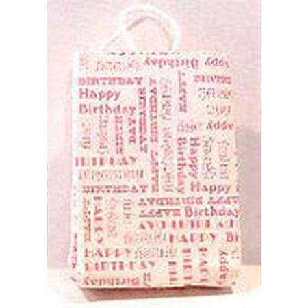 Dollhouse Happy Birthday Shopping Bag (Happy Birthday Shopping)