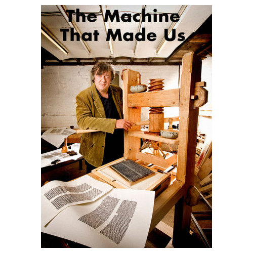 The Machine That Made Us (2008)