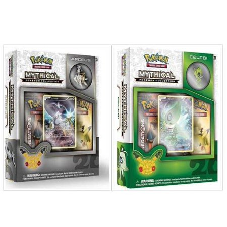 Pokemon Trading Card Game Arceus and Celebi Mythical Collection Box Bundle. 1 of Each, including 2 Booster Packs from the Pokemon Generations 20th Anniversary Set and Rare Promo (Arceus And The Jewel Of Life English)