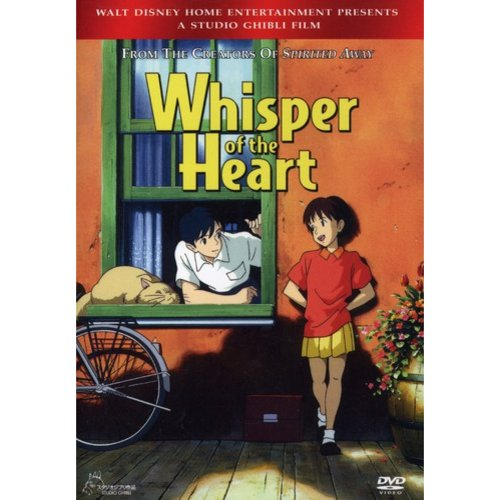 Whisper Of The Heart (2-Disc) (Widescreen)