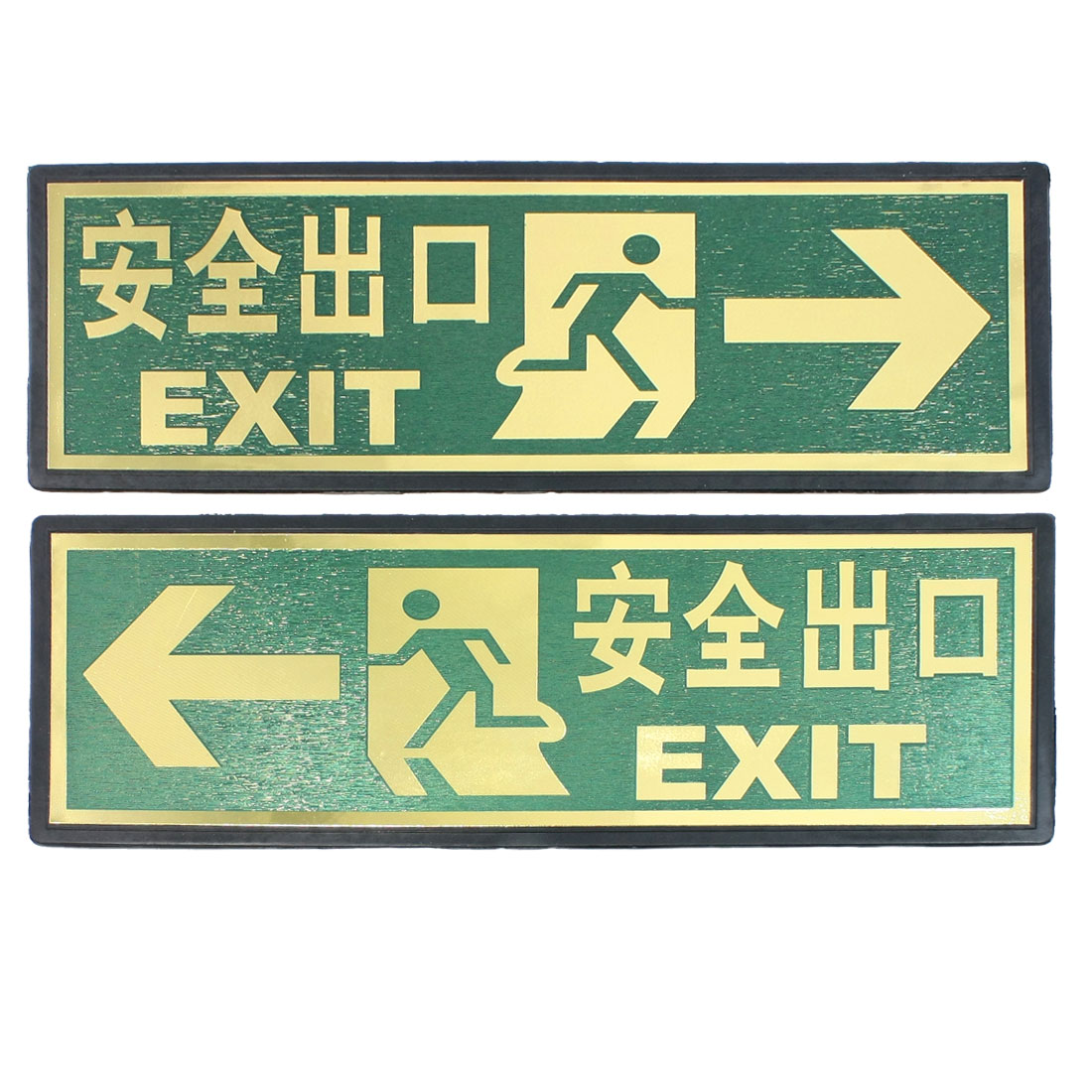 2 Pieces Green Gold Tone Rectanglar Exit Wall Adhesive Sign
