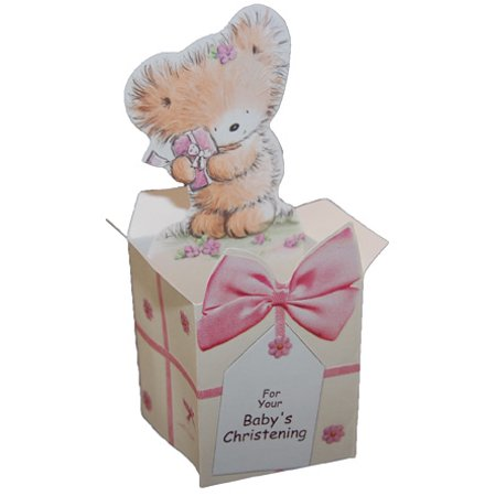 Freedom Greetings Furry Bear Pop-Up for Baby Christening Congratulations (Things To Write In A Christening Card)