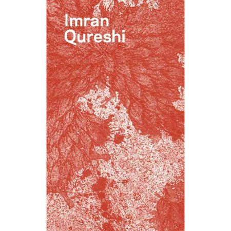 Imran Qureshi  The Roof Garden Commission