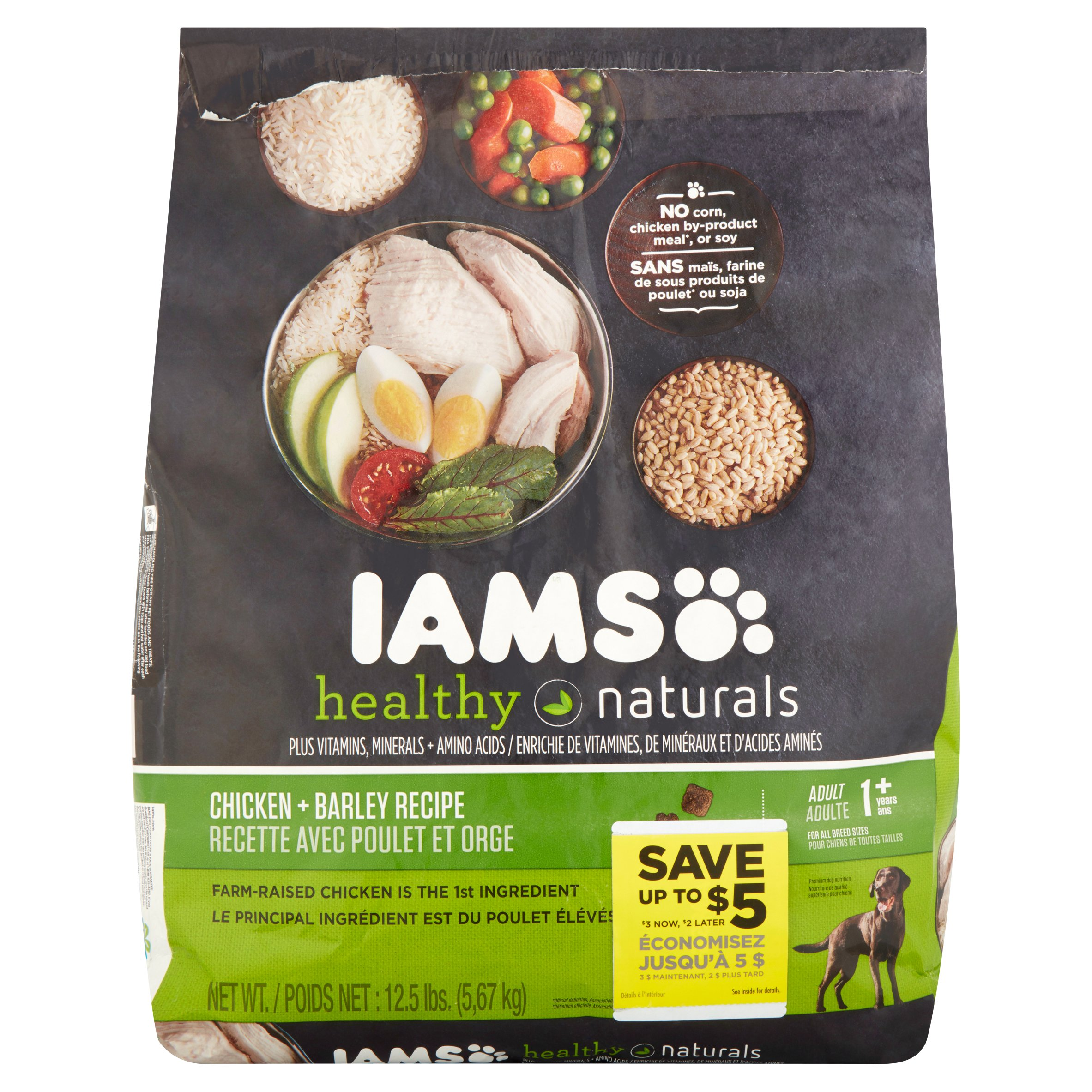 Iams Sensitive Natural Dog Food Reviews