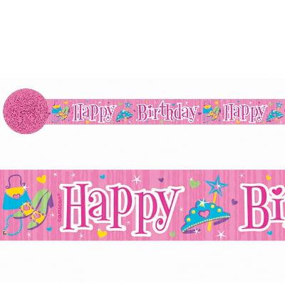 Princess Crepe Paper Streamer (30ft)