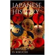 Japanese History - eBook