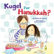 Kugel for Hanukkah? (Paperback)