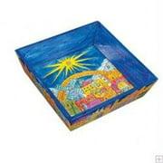 Jerusalem Oriental Wooden Passover Matzah Tray by Yair Emanuel