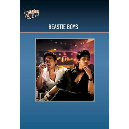Beastie Boys (Beastie Boys Sauce)