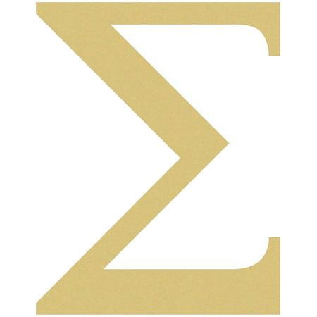 Sigma Letter - Paintable Wooden Letter, Greek Font Sigma 18