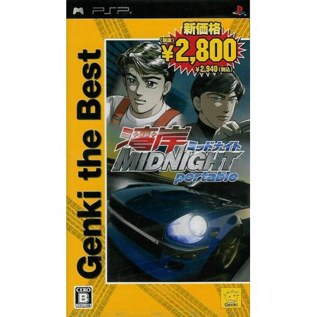 Wangan Midnight Portable Best Version Japan