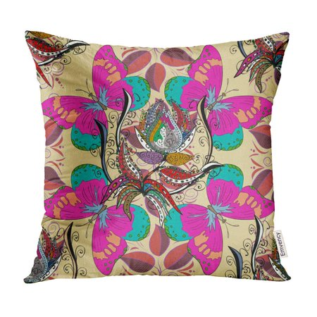 BOSDECO Leaves Round Yoga for Meditation Anti Stress Therapy Pattern Weave Butterfly Flowers Pillow Case Pillow Cover 16x16 inch - image 1 de 1