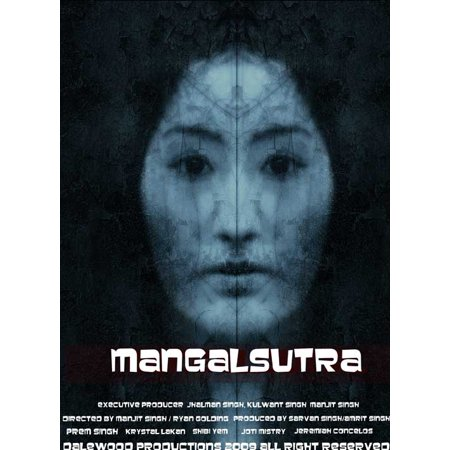 "Mangalsutra - movie POSTER (Style A) (11"" x 17"") (2009)"