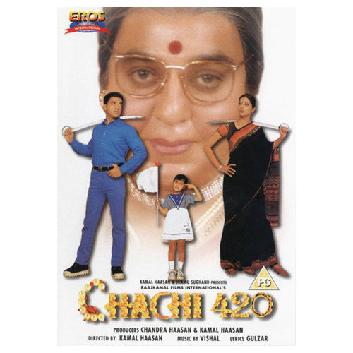 Chachi 420 (1998)