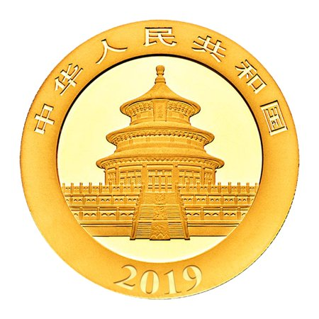 Chinese Gold Coins (2019 Chinese Gold Panda 3 Gram Silver)