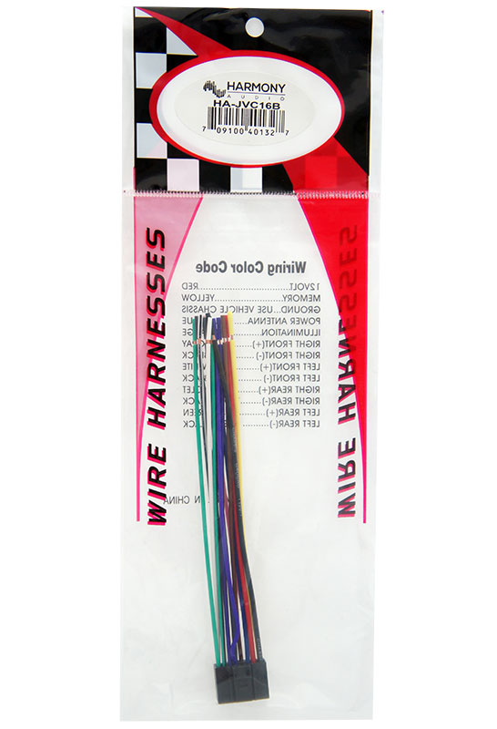 JVC KD-A615 Aftermarket Stereo Radio Receiver Replacement Wire Harness  Cable - Walmart.com - Walmart.comWalmart