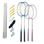 Badminton set, portable outdoor badminton combination set badminton net system