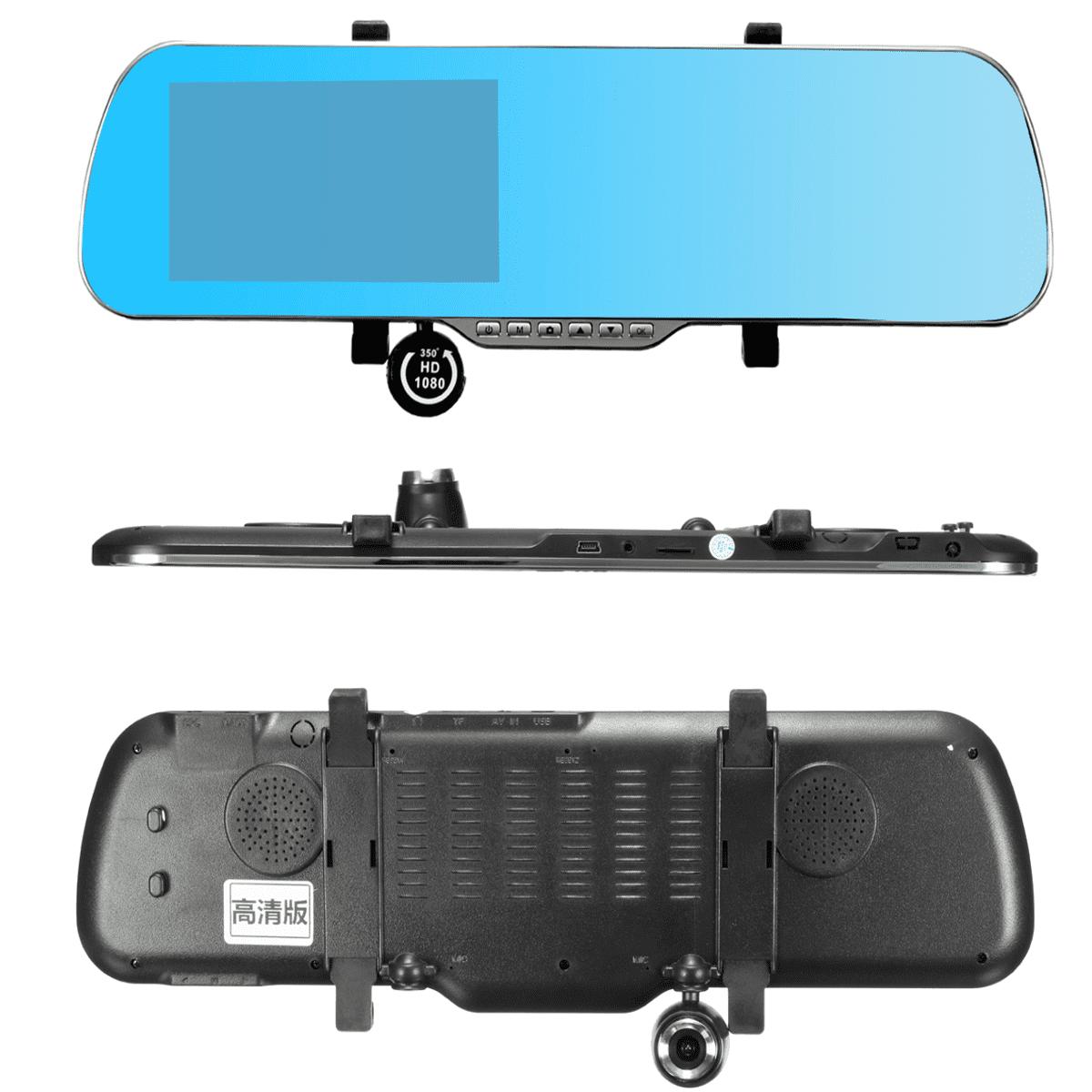 "Mohoo 5"" HD 1080P Car Camera Video Recorder Dash Cam Rear..."