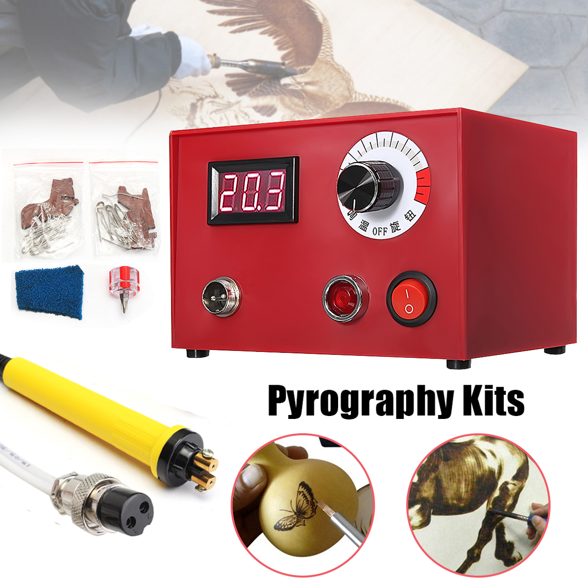 50W Multifunction Digital Pyrography Machine Kit For Gourd Wood Craft Tool +1pc Wood Burning Pen