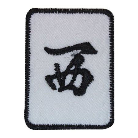 ID 1954 Chinese Mahjong Tile Patch Character Symbol Embroidered Iron On (Chinese Symbol Tile Box)