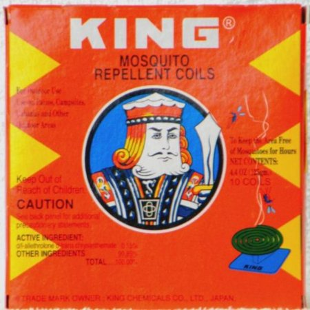 Image of KING Mosquito Repellent Coils