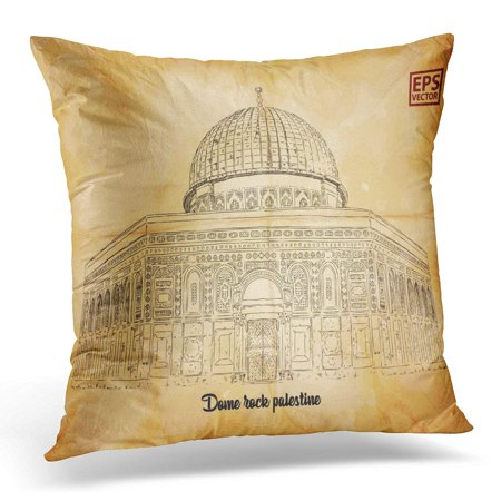 ECCOT White Ancient Dome Rock Palestine Hand Drawn Sketch Antique Pillowcase Pillow Cover Cushion Case 16x16