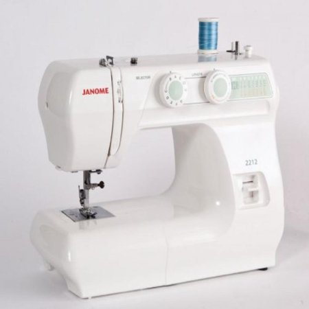 Janome 40 Sewing Machine Walmart Simple Www Janome Sewing Machines