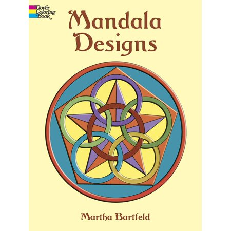 Dover Pictorial Archives: Mandala Designs