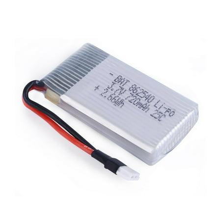 3 7V 720Mah 25C Lipo Battery Spare Parts For Syma X5 X5c H5c X5sc X5a Rc Quadcopter