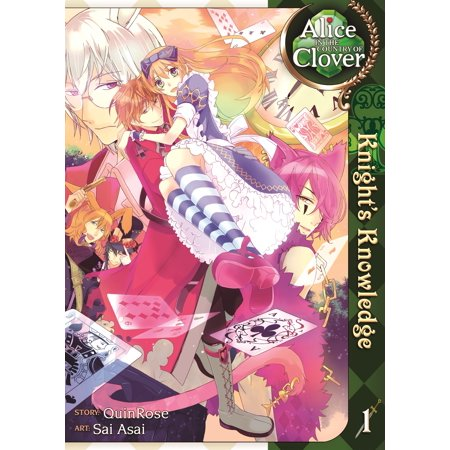 Alice in the Country of Clover: Knight's Knowledge Vol.