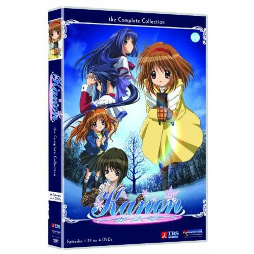 Kanon: The Complete Series (Japanese)