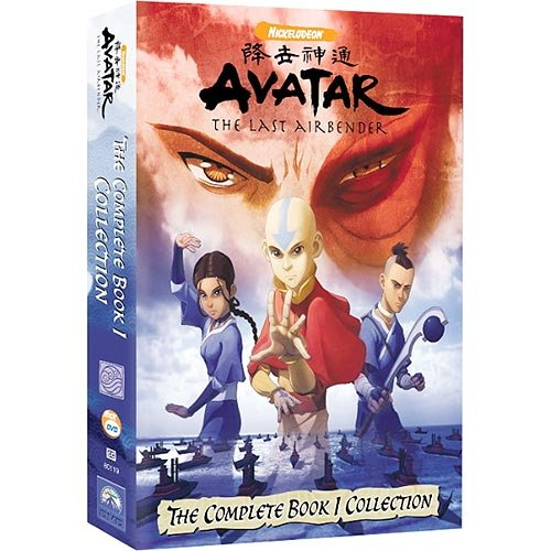 Avatar: The Last Airbender - The Complete Book I (Full Frame)