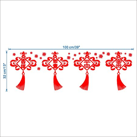 Chinese Knot Wall Stickers Spring Festival New Year Wall ...