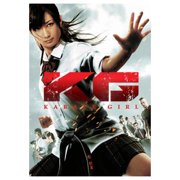 Karate Girl (2011) by