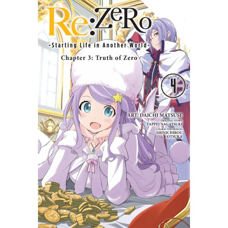 RE: Zero -Starting Life in Another World-, Chapter 3: Truth of Zero, Vol. 4