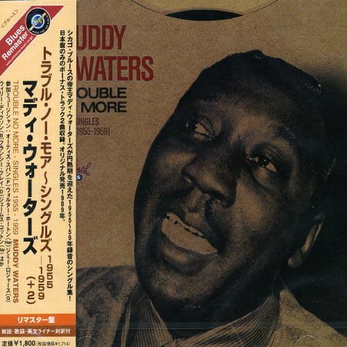 Trouble No More-Singles 1955-59 (Bonus Tracks)