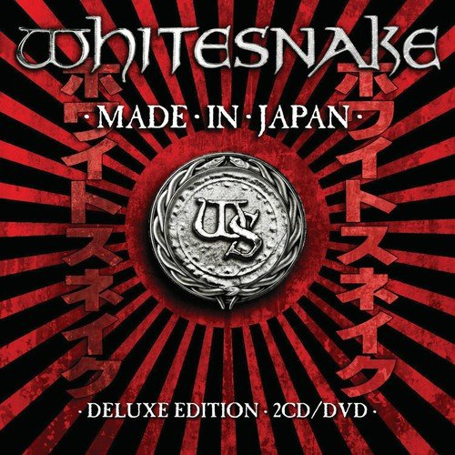 Made In Japan (2 CD and 1 DVD)