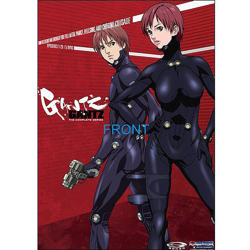 Gantz: The Complete Series (Japanese)