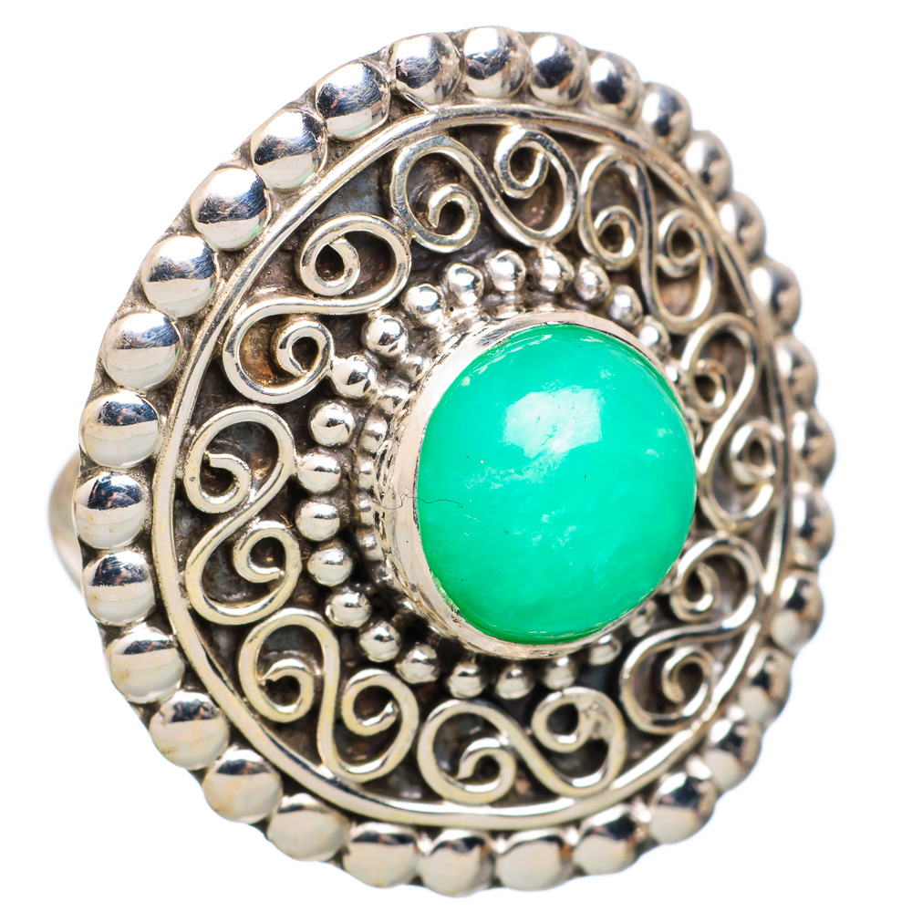 Ana Silver Co Large Chrysoprase 925 Sterling Silver Ring Size 8.75 RING816385 by Ana Silver Co.
