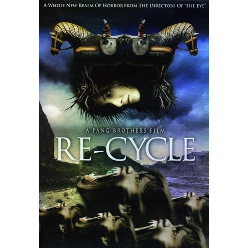 Re-Cycle (Cantonese) (Widescreen)