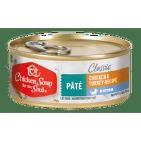 (24 Pack) Chicken Soup Kitten Wet Cat Food, Chicken & Turkey Pate, 5.5 oz cans