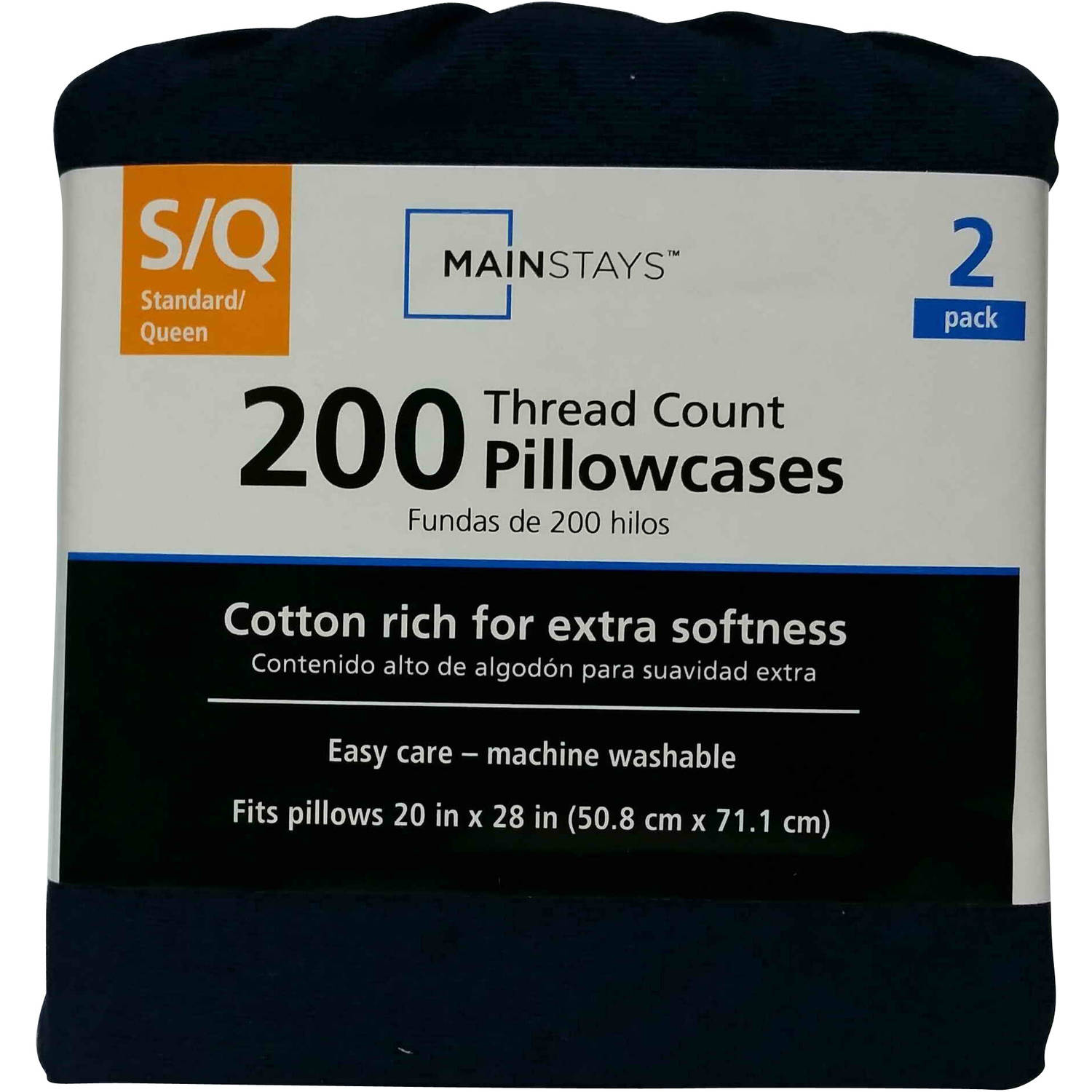 Mainstays 200 Thread Count Pillowcase Set