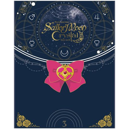 Sailor Moon Crystal: Season 3 (Limited Edition) (Blu-ray)