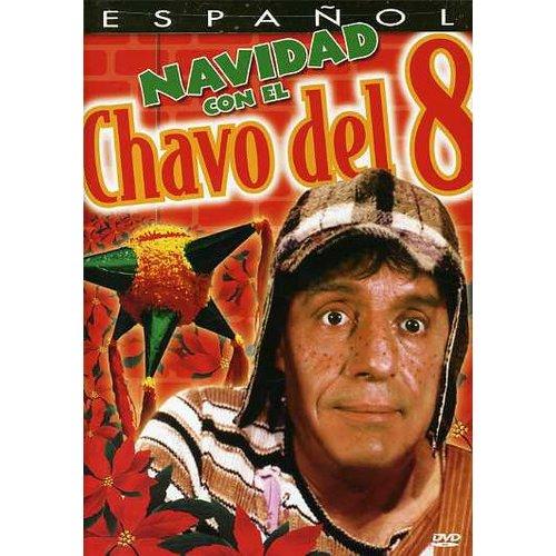 Anderson Chavo Navidad Dvd