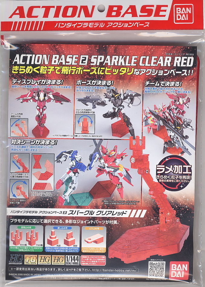 Bandai Hobby Gundam Action Base 2 Display Stand 1 144 Scale Sparkle Red by Bandai Hobby