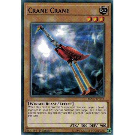 YuGiOh Cyberse Link Crane Crane SDCL-EN018